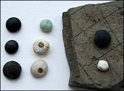 Photo of Roman game